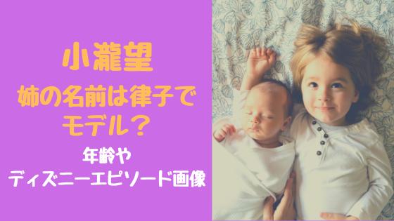 小瀧望 妊娠