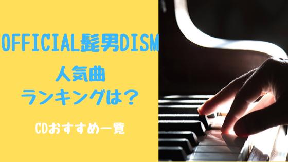 ピアノ ノーダウト